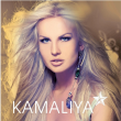 3 Kamaliya CD (Music Media Press)